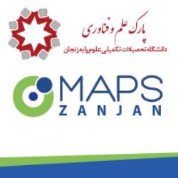 مجتمع پارس سامانه های دانش پویا (MAPS) / پارک علم و فناوری دانشگاه علوم پایه زنجان