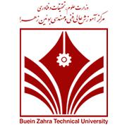 انجمن علمی مهندسی شیمی دانشگاه فنی مهندسی بویین زهرا