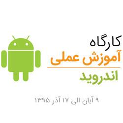 پارک علم و فناوری دانشگاه علوم پایه زنجان