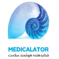 شتاب دهنده هوشمند سلامت(Medicalator)