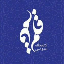 کانون فرهنگی قلم