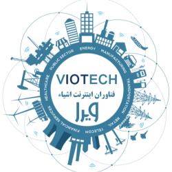 گروه فناوری های هوشمند VIOTECH