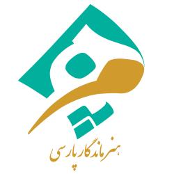 آکادمی هنر ماندگار پارسی