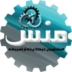 مشاوران نیک پندار شریف (کارگزار معاونت علمی و صندوق نوآوری و شکوفایی)