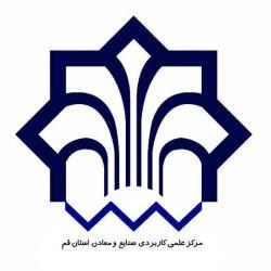 علمی کاربردی صنایع و معادن استان قم