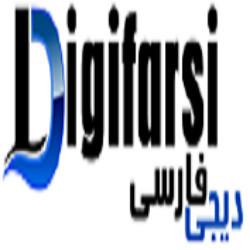 دیجی فارسی
