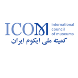 کمیته ملی ایکوم ایران