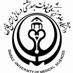 دانشکده پزشکی دانشگاه علوم پزشکی شیراز