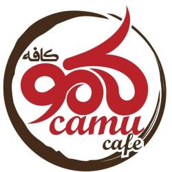 کافه کامو