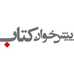 پیشخوان کتاب و مکتب تهران