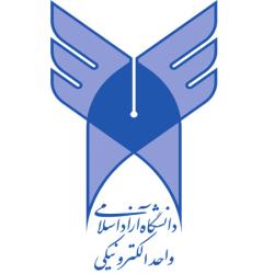 واحد الكترونيكي دانشگاه آزاد اسلامي