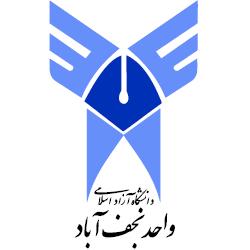 مركز آموزش هاي تخصصي و كاربردي دانشگاه آزاد اسلامي واحد نجف آباد