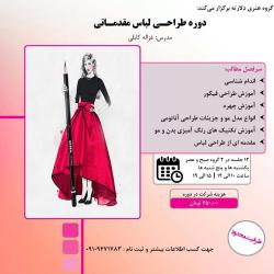 ghazalehkaboli@gmail.com