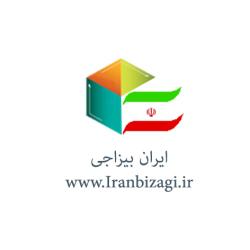 ایران  بیز ای جی