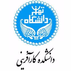 دفتر آموزش های آزاد دانشکده کارآفرینی دانشگاه تهران