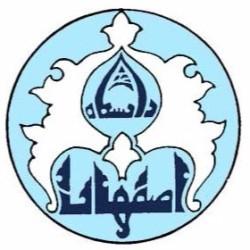 """""""مرکز رشد و کارآفرینی دانشگاه اصفهان"""" و """"موسسه آموزشی آروند"""""""