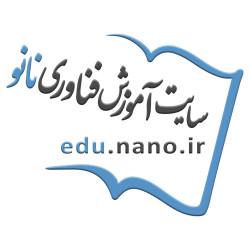 سایت آموزش فناوری نانو