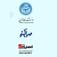 دانشکده کارآفرینی دانشگاه تهران / اسپارک