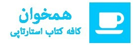همخوان اصفهان