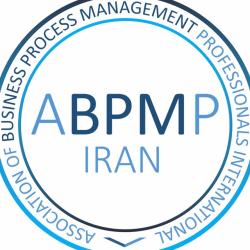 نماینده انحصاری انجمن بینالمللی مدیریت فرآیند در ایران (ABPMP)