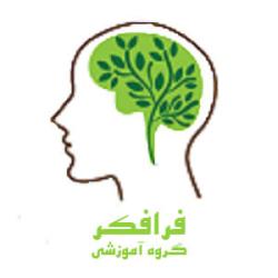 info@farafekr.com