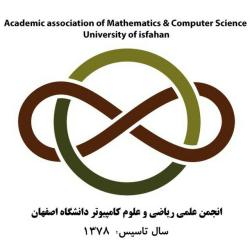 انجمن علمی علوم ریاضی و کامپیوتر