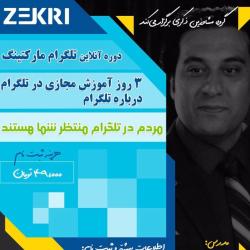 foadzekri@yahoo.com