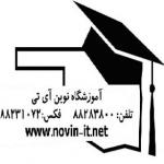 آموزشگاه طراحی سایت نوین آی تی