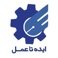 دانشگاه آزاد اسلامى واحد تهران غرب با همكارى معاونت علوم پزشكى دانشگاه آزاد اسلامى