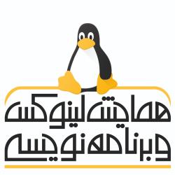 جامعه لینوکس ایران