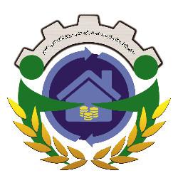 بانک های توسعه ای (توسعه صادرات ایران، توسعه تعاون، کشاورزی، صنعت و معدن، مسکن) و دانشکده اقتصاد دانشگاه تهران