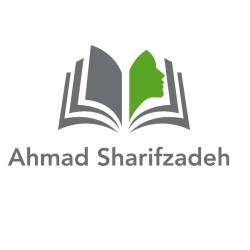 احمد شریف زاده