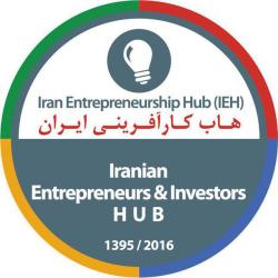 هاب کارآفرینی ایران
