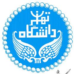 معاونت پژوهشی دانشکده  کارآفرینی دانشگاه تهران