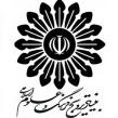 بنیادترویج فرهنگ وعلوم اسلامی