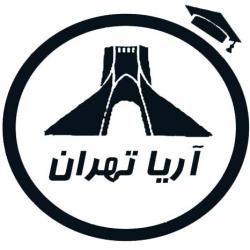 آریا تهران