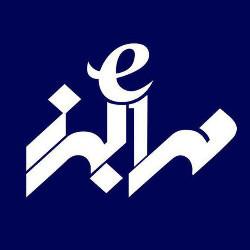 موسسه آموزش عالی مهرالبرز