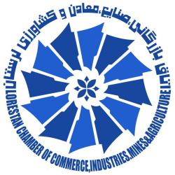 کمیسیون فناوری اطلاعات و ارتباطات و کسب و کارهای دانش بنیان اتاق بازرگانی استان لرستان
