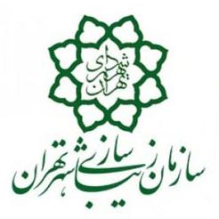 سازمان زیباسازی شهر تهران