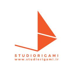 استودیو اوریگامی