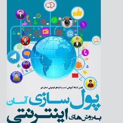 مرجع برگزاری کارگاه های آموزشی و خلاقانه