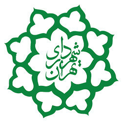 سازمان خدمات اجتماعی شهرداری تهران
