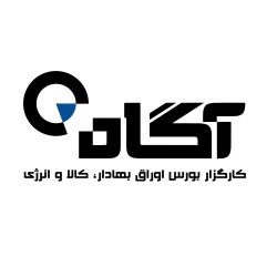 کارگزاری آگاه (زنجان)