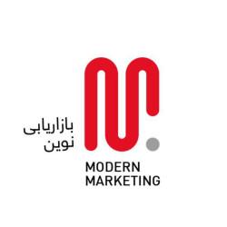 همایش بازاریابی نوین