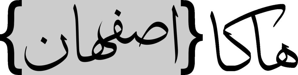 هاکا اصفهان