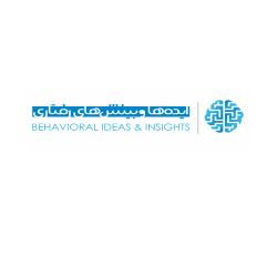 موسسه مطالعاتی بینشهای رفتاری