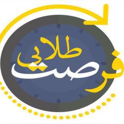 آستان امام زاده ابوالحسن(ع)