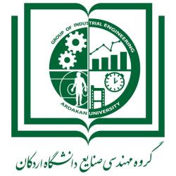 انجمن علمی مهندسی صنایع دانشگاه اردکان