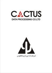 شرکت داده پردازی کاکتوس