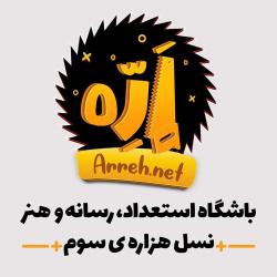 farzaadmehr@gmail.com